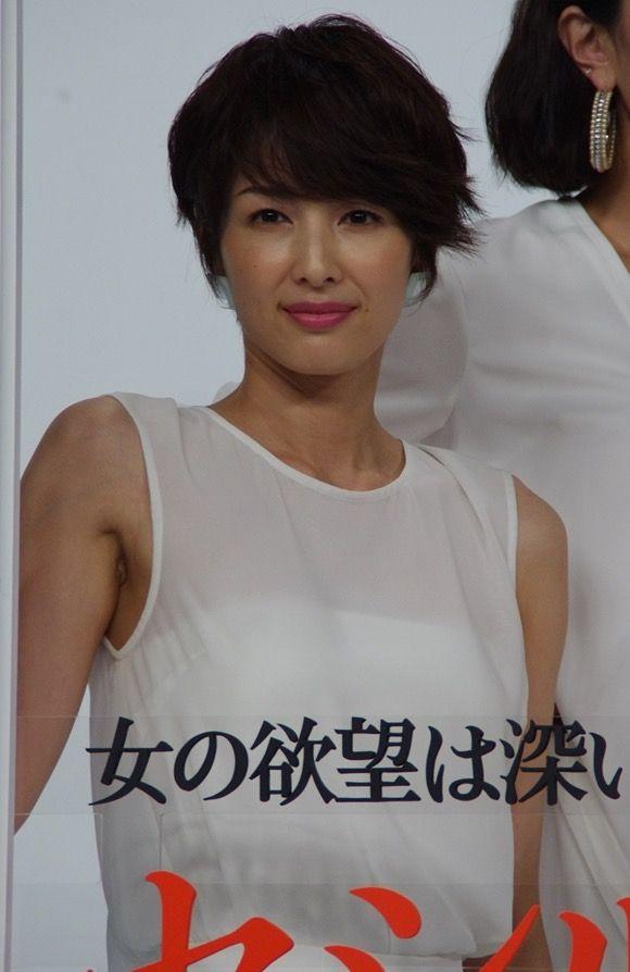 美智子 ブログ 吉瀬