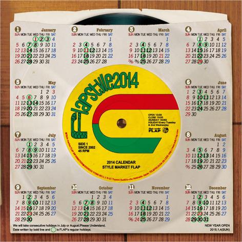 FLAPカレンダー2014