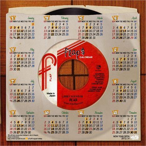 FLAPカレンダー2011中