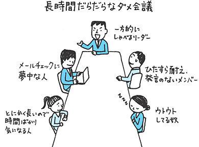 st_nagata01