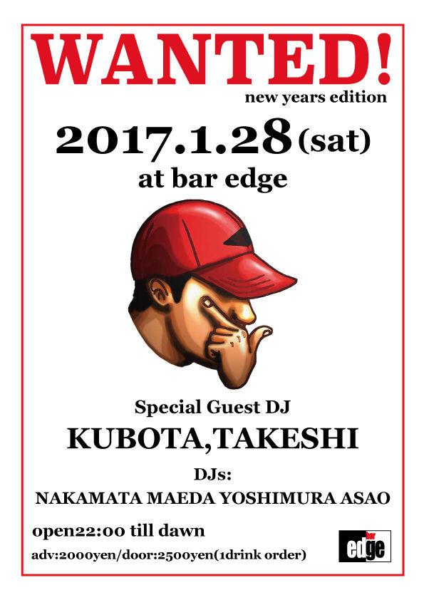 20170128kubota