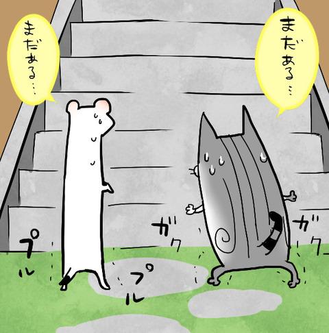 栃木 東照宮