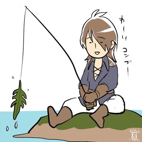 釣りおじさん