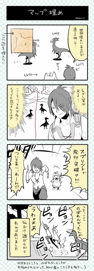 20141100 行き止まり