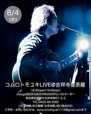 20160804_pop