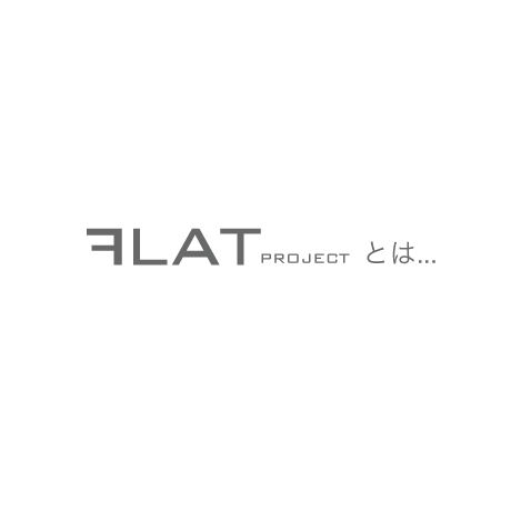 about_flat