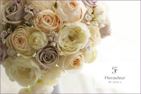 DSC05714-wedding