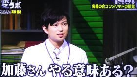 2016.728 変ラボ(シゲの合コン...