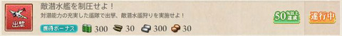 WS000320