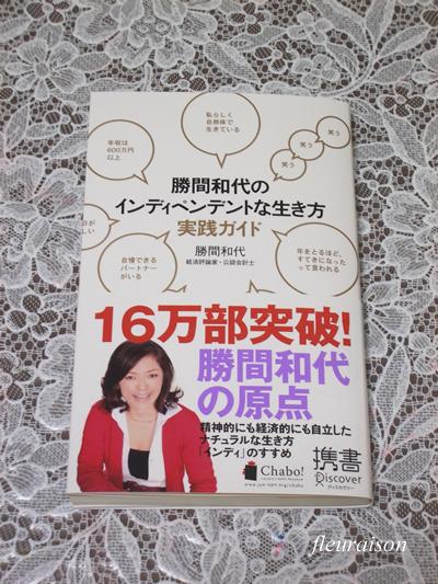 book20100107a