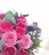 triennale bouquet