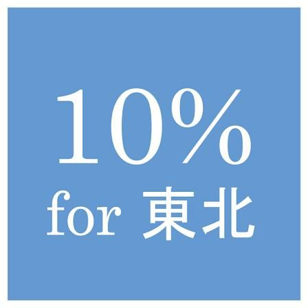 10for_tohoku