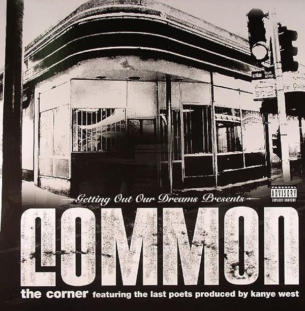 common_corner.jpeg