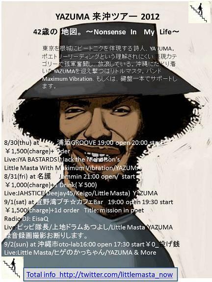 YAZUMA 2012_HP