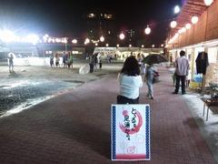 阿智昼神朝市広場