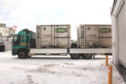 トラックコンテナ1