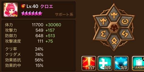24E41E34-9DB1-44AD-B810-694C2DD48391