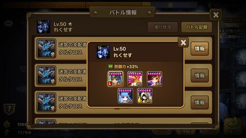 D89B6ADD-42F3-4BCB-82DB-3F91EAFBA610