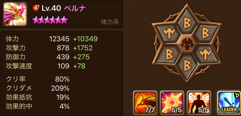 9DF54BA8-24FA-40A6-B13E-E2969E6AECFF