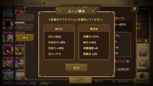 IMG_6714
