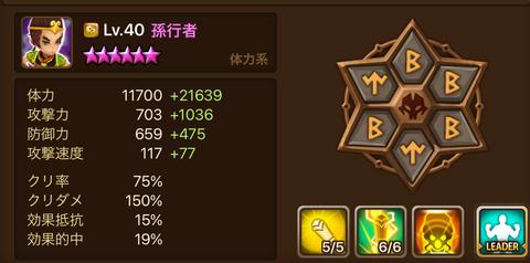 B771B7D7-A93D-41F6-A4BA-EF5B8B930F4B