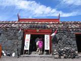 富士山頂神社奥宮