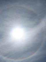 太陽の虹−1