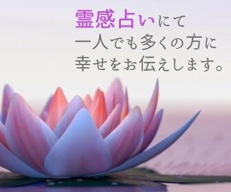 tasukusama_1
