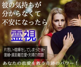 banner_kokoronokakehashi2
