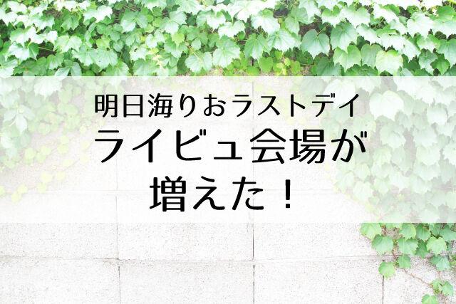 りお ブログ あすみ
