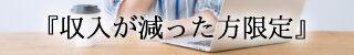 yu-ya01_2