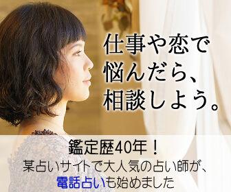 banner_kokoronokakehashi02