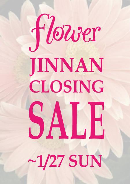 closing_sale_