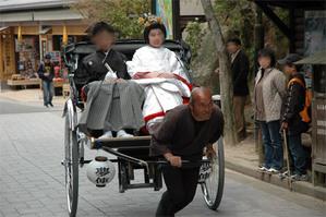 岩惣 2009年3月29日