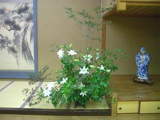 岩惣 2009年7月5日