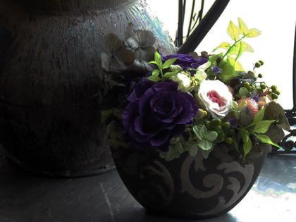 Priserved flower
