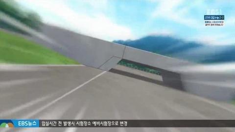 25-18トンネル