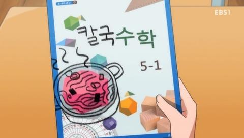 06-05カルグク数学