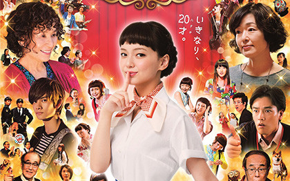 20151218-ayashiikanojo_top