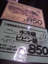 70d3bc50.jpg