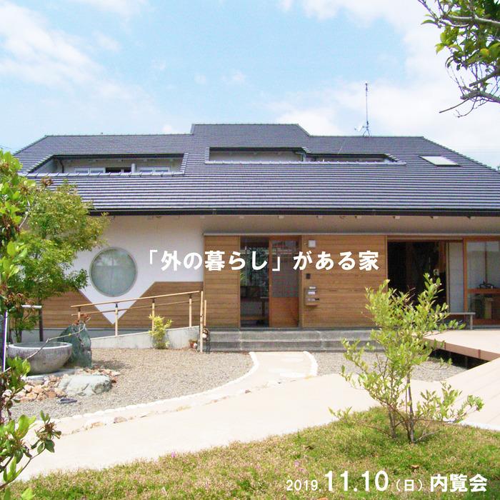 八木さんの家広告3