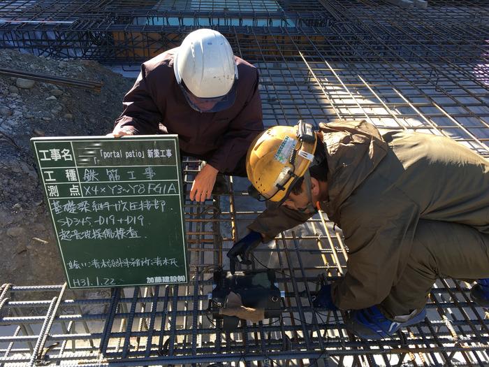 ヤザキ超音波0122