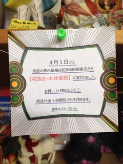 2014-04-05-15-10-30