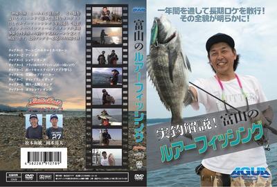 dvd2pake