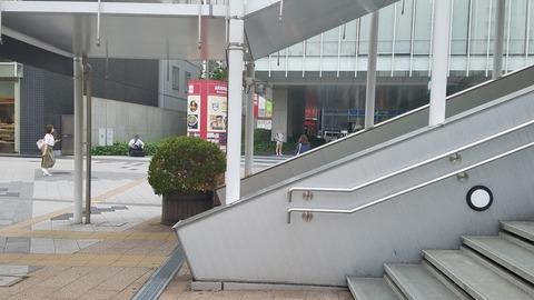 20180608_164453