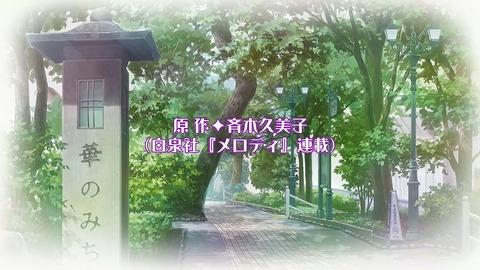 DSC_0015_