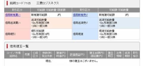 2021-03-20 (38)_LI
