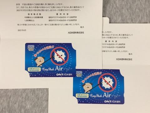 B5127B04-A0D7-4E5E-8B35-77C5E28C08A3