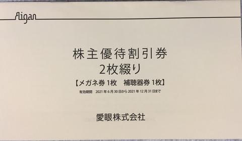 6084686F-290C-4061-980B-7EE564293BE8