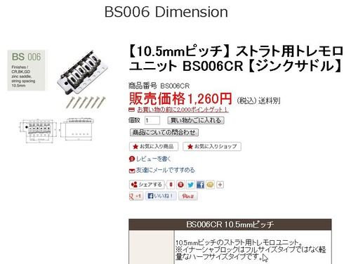 5mm Pitch BS006CR